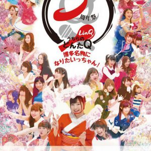 5th matsuri poster