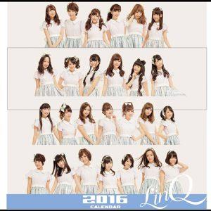 LinQ 2016 Calendar
