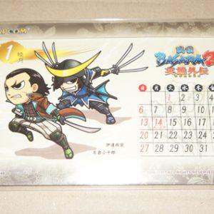 SengokuBasara2Heroes-Calendar