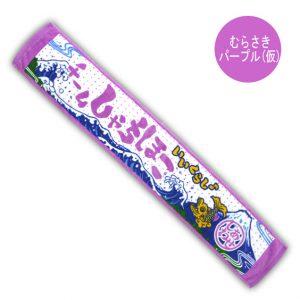 Iikurashi na Muffler Towel - Murasaki Purple