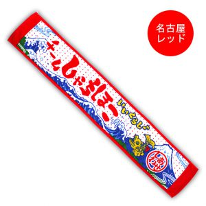 Iikurashina Muffler Towel Red