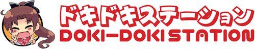 Doki Doki Station